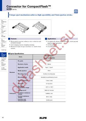 SCFB3A0300 datasheet скачать даташит
