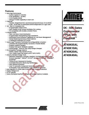 AT40K05AL-1DQC datasheet скачать даташит