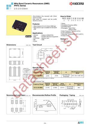 PBRC3.68HR50X000 datasheet скачать даташит