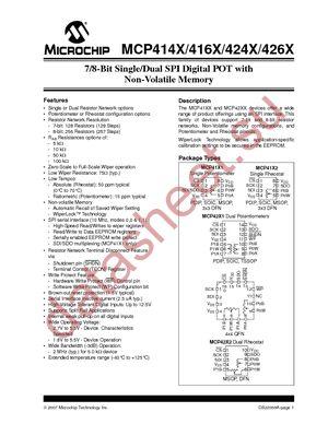 MCP4141-104E/SN datasheet скачать даташит