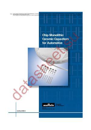 GCM155R71C104KA55D datasheet скачать даташит