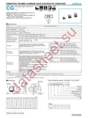 PCG0J271MCL1GS datasheet скачать даташит