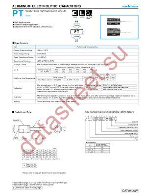 UPT2P221MHD datasheet скачать даташит