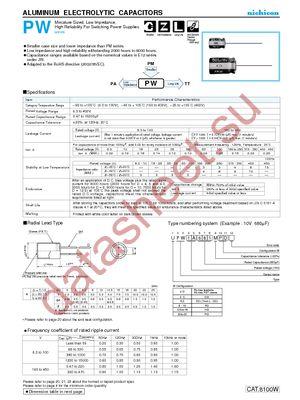 UPW1C121MEH datasheet скачать даташит