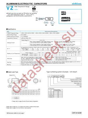 UVZ0J221MDH datasheet скачать даташит