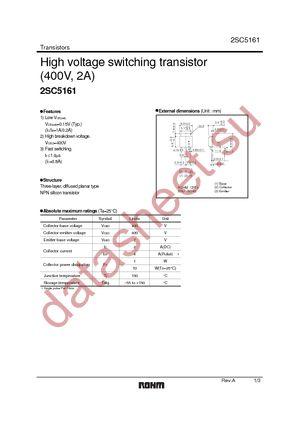 2SC5161TLB datasheet скачать даташит