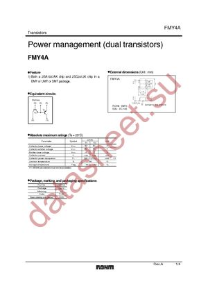FMY4AT148 datasheet скачать даташит