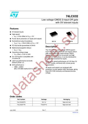 74LCX32MTR datasheet скачать даташит