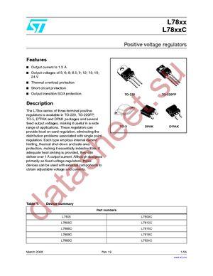 L7815CV даташит STMicroelectronics бесплатно скачать